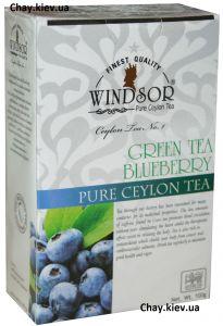 Зелёный чай для похудения какой выбрать